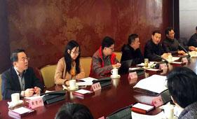 山东锐杰网格受邀参加教育部创新创业大赛专家组工作会
