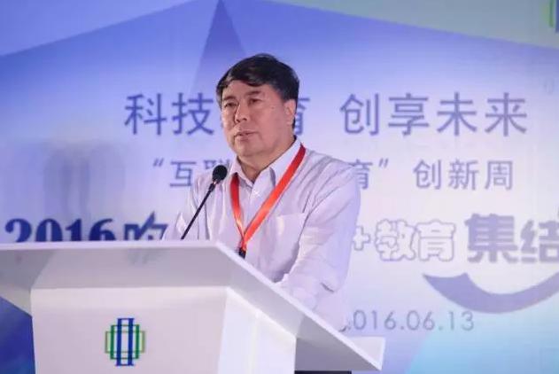 李志民:信息技术发展与教育变革