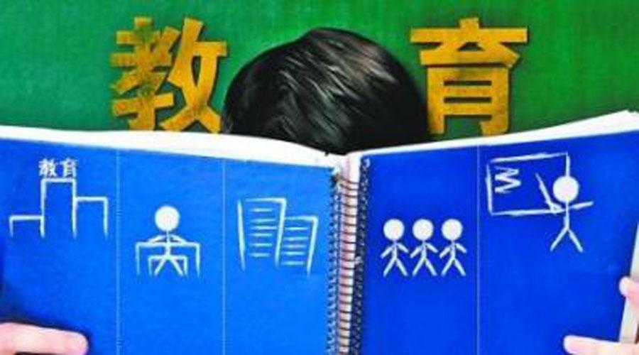 """教育信息化""""十三五""""规划印发,基础数据全国共享"""