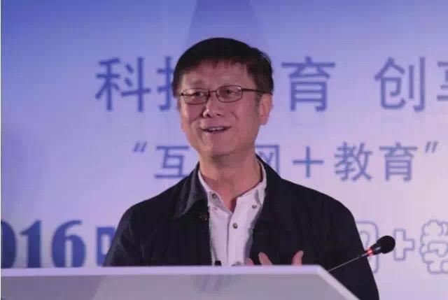 北京大学校长助理李晓明:从慕课领跑者那里能学到什么?