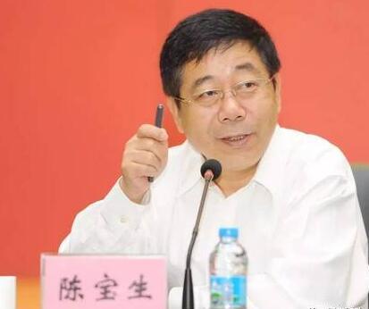教育部部长陈宝生:努力开创高等教育改革发展新局面!