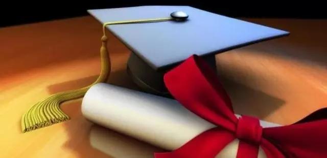 李克强主持召开国务院常务会议设立高校毕业生就创业基金