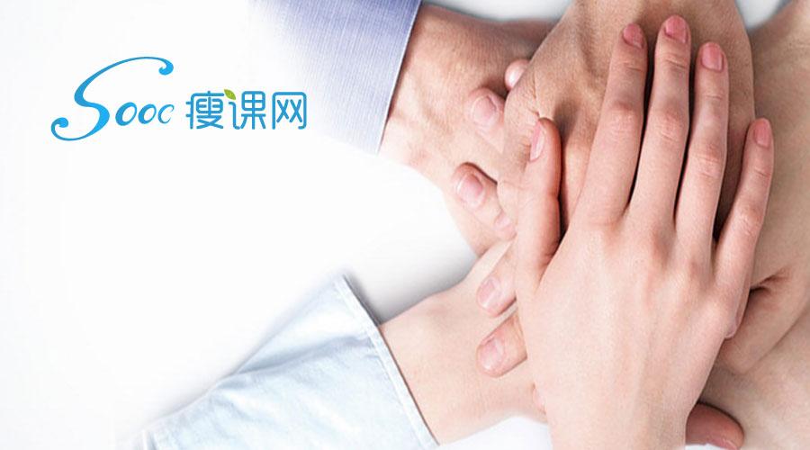 Sooc瘦课网企培云课堂V4.3.7成功升级上线